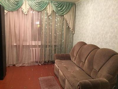 studio-к квартира, 20м<sup>2</sup></a> ,3/9эт.